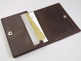 cardcase07.jpg