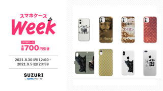 smartphone-case-twitter.png
